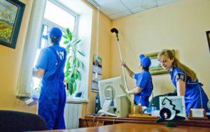 Уборка помещений в Ярославле